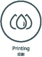 印刷・printing